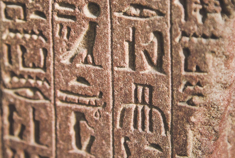 Thema Kryptografie: Detail einer Oberfläche mit eingravierten ägyptischen Hieroglyphen